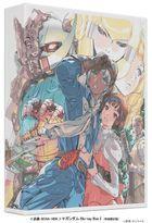 Turn A Gundam (Blu-ray) (Box 1)  (Japan Version)