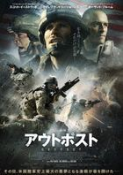 The Outpost [Blu-ray + DVD Set] (Japan Version)