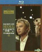 李克勤演奏廳 II Karaoke (Blu-ray)