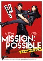 Mission : Possible  (Japan Version)