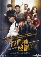 You're All Surrounded (DVD) (End) (Multi-audio) (SBS TV Drama) (Taiwan Version)