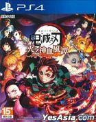 Kimetsu no Yaiba: Hinokami Keppuutan (Asian Chinese / English / Japanese Version)