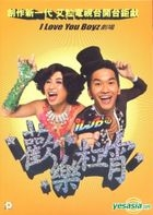 I Love You Boyz I Lub TV (DVD) (Hong Kong Version)