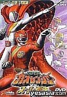 Hyakuju Sentai Gaoranger Vs. Super Sentai (Japan Version)