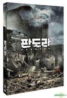 Pandora (2DVD) (Korea Version)