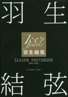 Hanyu Yuzuru SEASON PHOTOBOOK 2020-2021