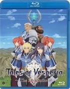 Tales of Vesperia - Theatrical Edition : The First Strike (Blu-ray) (Japan Version)