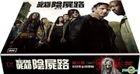 The Walking Dead (DVD) (The Complete Sixth Season) (Taiwan Version)