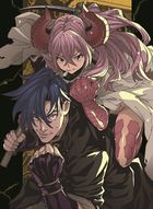 Meikyu Black Company (The Dungeon of Black Company) Vol.1 (Blu-ray)(Japan Version)