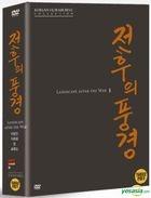 Landscape After The War (DVD) (4-Disc) (First Press Limited Edition) (Korea Version)