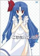 Goshushosama Ninomiya Kun (DVD) (Vol.2) (Normal Edition) (Japan Version)