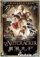 The Nutcracker (2010) (DVD) (Hong Kong Version)