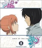 Eden of the East - Movie (2): Paradise Lost (Blu-ray) (Standard Edition) (Japan Version)