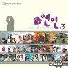 Korean TV Drama OST Best - Romantic Couple Vol. 3