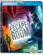 Escape Room (2019) (DVD) (Hong Kong Version)