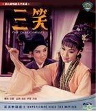 The Three Smiles (1969) (Blu-ray) (Hong Kong Version)