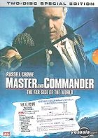 Master And Commander - The Far Side Of The World (Two-Disc Special Edition) (DTS Version)