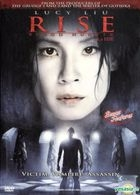 Rise: Blood Hunter (2007) (DVD) (Malaysia Version)