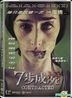 Contracted (2013) (DVD) (Hong Kong Version)