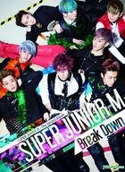 Super Junior-M Vol. 2 - Break Down (Korea Version)