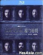 Game Of Thrones (Blu-ray) (The Complete Sixth Season) (Taiwan Version)