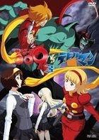 Cyborg 009 VS Devilman Vol.3 (DVD)(Japan Version)