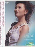 Jasmine Leong - Silk Road - Path to Love MV/Karaoke (DVD)