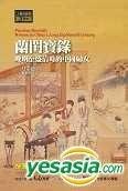 Les Miserables Shojo Cossette (DVD) (Vol.9) (Japan Version)