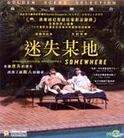 Somewhere (2010) (VCD) (Hong Kong Version)