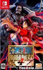 One Piece 海賊無雙 4 (日本版)