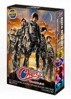 Magical Boy Cherry's DVD Box (DVD)(Japan Version)