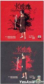 The Vengeance (1992) (VCD) (Ep. 1-40) (End) (TVB Drama)