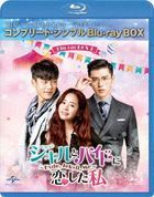 Hyde, Jekyll, Me (Blu-ray) (Box 1) (Japan Version)