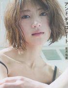 Wakatsuki Yumi Photobook '&chocolate'