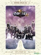 Super Star K4 Top 12 Album - IT's Top 12 (3CD)