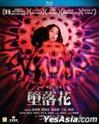 The Fallen (2020) (Blu-ray) (Hong Kong Version)