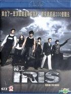 IRIS: The Movie (Blu-ray) (English Subtitled) (Hong Kong Version)