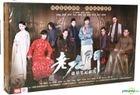 The Mystic Nine (2016) (DVD) (Ep. 1-48) (End) (China Version)
