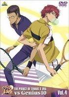 The Prince of Tennis II OVA vs Genius10 Vol.4 (DVD) (Limited Edition)(Japan Version)
