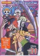 ONE PIECE 8th Season Water Seven Hen piece.11 (DVD) (Japan Version)