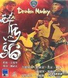 醉马骝 (VCD) (香港版)