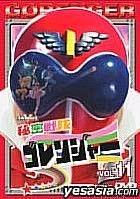 Himitsu Sentai Go Ranger (DVD) (Vol.11) (Japan Version)