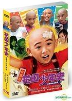 Hanada Shounen (DVD) (Taiwan Version)