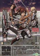 Attack on Titan Vol. 5 (DVD) (Hong Kong Version)
