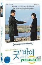 Departures (DVD) (Korea Version)