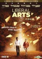 Liberal Arts (2012) (DVD) (Hong Kong Version)