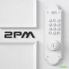 2PM Vol. 5 - NO.5 (Day + Night Version)