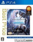 Monster Hunter World Iceborne Master Edition (廉价版) (日本版)