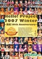 Hello! Project 2007 Winter - Shuketsu! 10th Anniversary  (Taiwan Version)