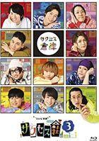 TV ENGEKI SUCCESS SOU 3 MINI (Blu-ray) (Japan Version)